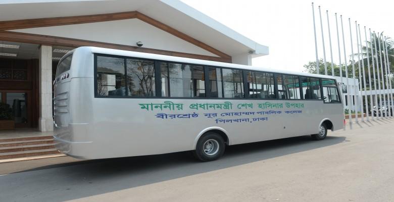 BNMPC Transport