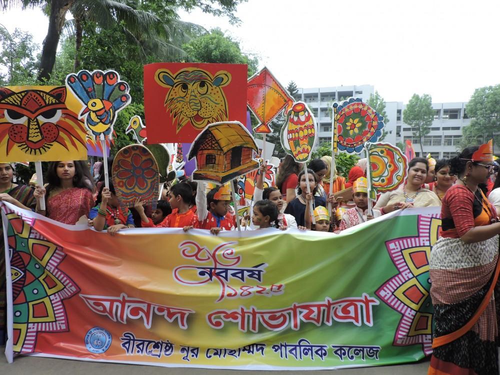 Bangla Nababorsho